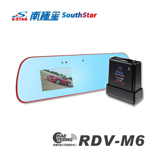 南極星 RDV-M6衛星反雷達行車影像紀錄器(分體雷達版)