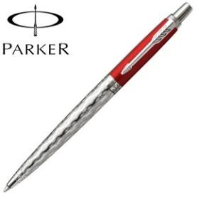 『ついでに買ってお得』パーカー ボールペン ジョッタースペシャルエディション ロンドン アーキテクチャー 2025748 クラシカルレッドCT