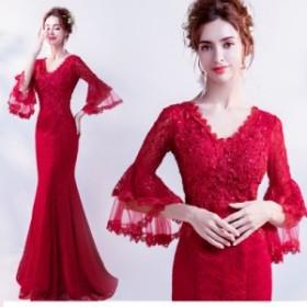 花嫁 レッド ウエディングドレス   マーメイドライン ロングドレス ベルスリーブ  Vネック  イブニングドレス  パーティドレス