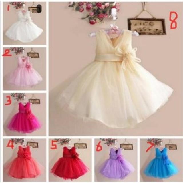 e7001b7719042 女の子  キッズ ウェディングドレス  フォーマルワンピース 袖なし ぼうぼう お姫様ドレス