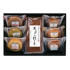 スウィートタイム ケーキ・焼き菓子セット スウィートタイム ケーキ 焼き菓子セット KBM-BO