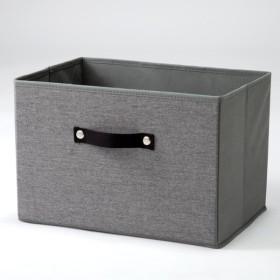 HOME COORDY インナーボックス ホームコーディ グレー 収納・整理用品
