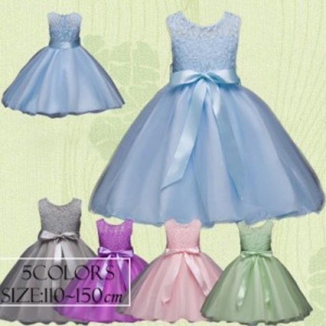 1435b22aff76e 子供ドレス キッズ フォーマル フラワーガール 女の子ワンピース ピアノ発表会 結婚式 コンクール 七五三 パーティー
