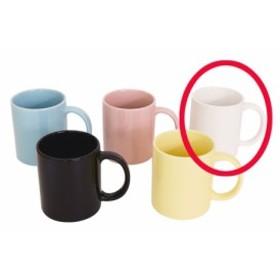 再生陶器 再生陶器カラーマグ1P5色 210252 ホワイト