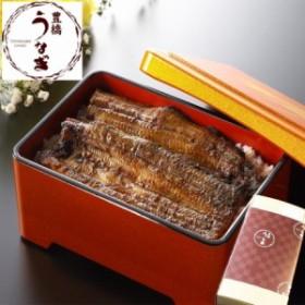 贈り物用 豊橋うなぎ蒲焼 115-130g×5尾 中サイズ 約5人前 国産 ウナギ 鰻 ひつまぶし 敬老の日 送料無料