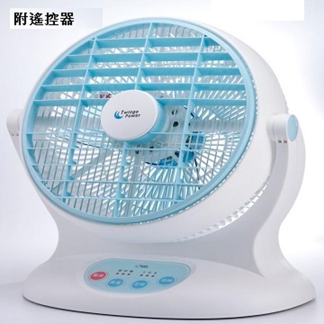 雙生 攏免等SPA扇 電風扇 藍色款 附遙控器