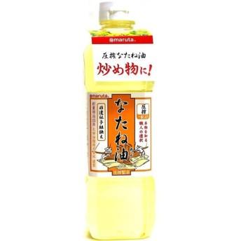 太田油脂 なたね油 600g