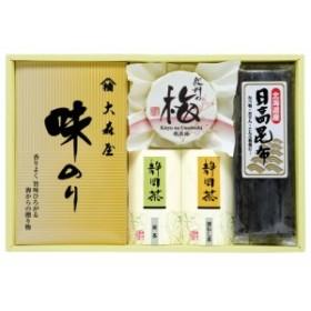 香味彩々  NK-30
