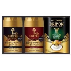キーコーヒー 挽きたての香りギフト ADA-20A