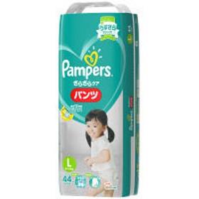 パンパース おむつ パンツ L(9~14kg) 1パック(44枚入) さらさらケアパンツ P&G スーパージャンボ
