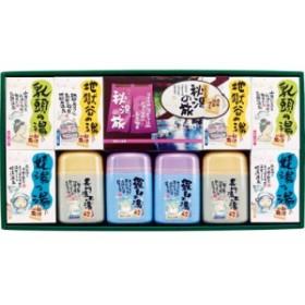 入浴剤ギフト 秘湯の旅 薬用入浴剤 セット PHO-40