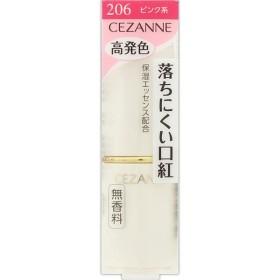 セザンヌ化粧品 セザンヌ ラスティングリップカラーN 206