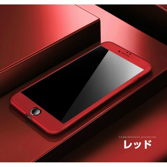 1b2d8ad42c 送料無料 即日発送 iphone7 ケース iPhone6s iphone6 iPhone6plus ケース iPhone7plusケース 薄型 軽量  シリコン 全面