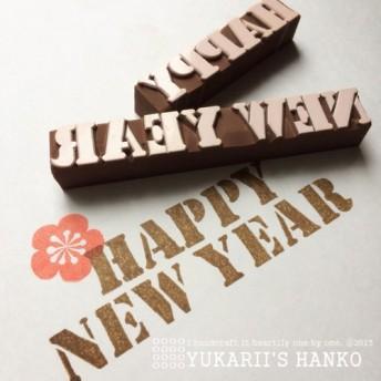 HAPPY NEW YEARはんこ(NY-001)