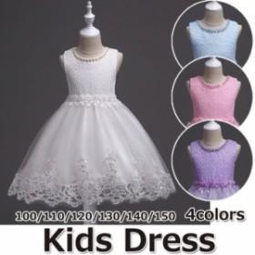 cc2cef01ff161  今買うと、手袋をプレゼント キッズドレス 子供 ロングワンピース 華やか かわいい