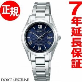 今だけ!ポイント最大30倍! セイコー エクセリーヌ 電波 ソーラー 腕時計 レディス SWCW147