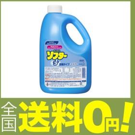 Kaoソフター1/3 2.1L(花王プロフェッショナルシリーズ)