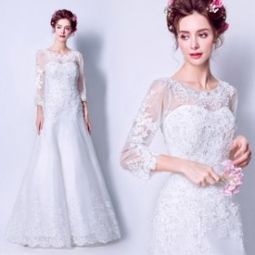 エレガント マーメイドライン ウエディングドレス 花嫁 白 ホワイト 結婚式ドレス 長袖 細身 ウエディングドレス