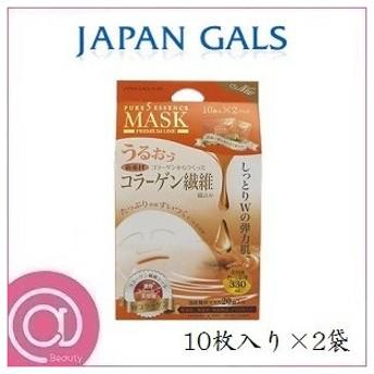 ピュアファイブエッセンスマスク (WCO)10枚入×2袋
