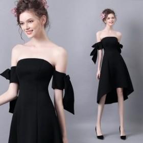 パーティドレス ミニドレス、ウェディングドレス、可愛いミニドレス、花嫁ミニドレス、前に短く、ビスチェタイプ、二次会、演奏会