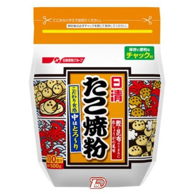 たこ焼粉 日清フーズ 500g