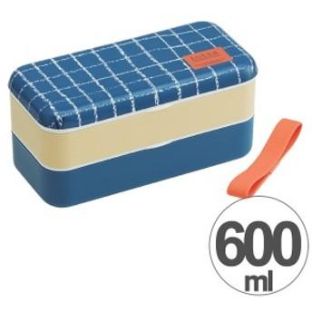 お弁当箱 シンプルランチボックス 2段 ロッタヤンスドッター 600ml 長角型 箸付き ( 弁当箱 食洗機対応 ランチボックス メラミン