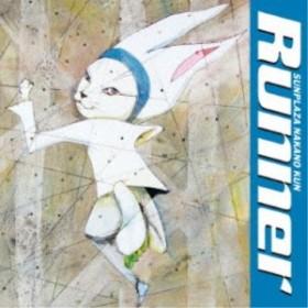 サンプラザ中野くん/Runner (初回限定) 【CD+DVD】