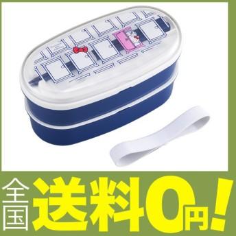 オーエスケー ドラえもん&ハローキティ お弁当箱 2段(仕切付) PW-7