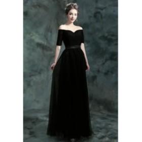 ブラック ロングドレス スレンダーライン パーティードレス Vネック イブニングドレス  演奏会 ステージ衣装