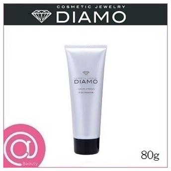 DIAMO ディアモ ハンドクリーム 80g