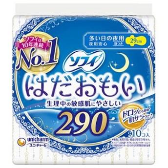 【訳あり 特価】 ソフィ はだおもい 多い日の夜用 29cm 羽つき (10枚入) 生理用品