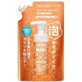 MARO(マーロ) グルーヴィー泡洗顔料 詰替 リラックスモイスチャー 130ml