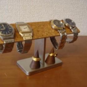 4本掛けバー腕時計スタンド 木製チョコ色リングスタンド付き