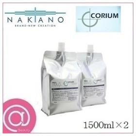 中野製薬 ナカノ 薬用 コリューム シャンプー 3000ml (1500ml×2)レフィル (医薬部外品)