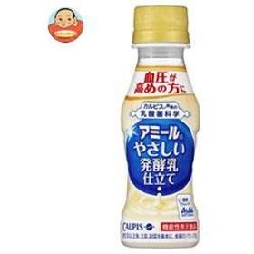 【送料無料】 カルピス  アミール やさしい発酵乳仕立て 【機能性表示食品】  100mlペットボトル×30本入