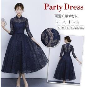 結婚式 ドレス ウェディングドレス ロング丈ドレス 二次会 パーティドレス お呼ばれ 大きいサイズ ロングドレス レース Lf018