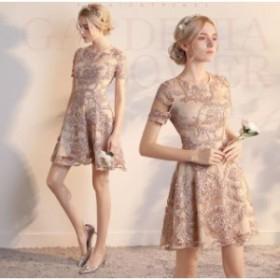 パーティードレス 刺繍 半袖 花嫁 二次会 ドレス ウェディングドレス ミニ カラードレス 結婚式 コンサート 演奏会 音楽会 ワンピース