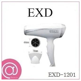 マイナスイオンドライヤー EXD-1201 ホワイト