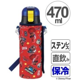 子供用水筒 直飲み ワンプッシュボトル カーズ カバー付き ショルダー付き 保冷 470ml ( すいとう 保冷専用 ステンレス製 スポー