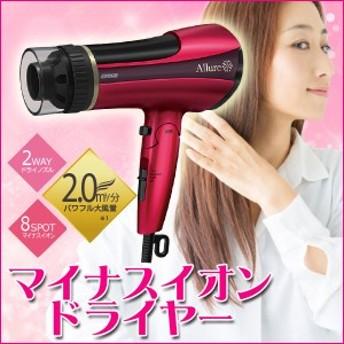 「翌日配達」 マイナスイオンドライヤー IZUMI 泉精器 DR-RM77 レッド ピンク ホワイト 髪全体から地肌まで パワフル乾燥