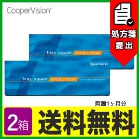 ワンデーアクエアエボリューション 2箱セット (1箱30枚入り)要処方箋 クーパービジョン 1日使い捨て コンタクトレンズ