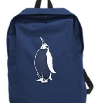 上向きペンギン ペンギンリュック ネイビー ダブルジッパー付き