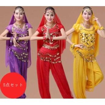 団体服 ベリーダンス 5点セット ダンス衣装 セット ハロウィン 衣装 ハロウィン コスプレ 衣装 スカート コスチューム 6colors