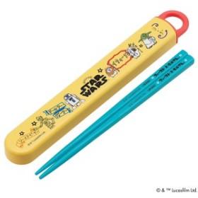 箸&箸箱セット スライド式 スターウォーズ カタカナコレクション 食洗機対応 キャラクター ( 子供用お箸 箸&ケース カトラリー