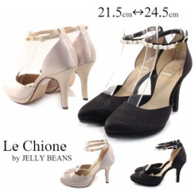 b110905e2f45b   Le Chione by JELLY BEANS (ルキオネ)  パンプス  パールビジューストラップ