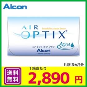 エアオプティクス アクア (1箱6枚入り)/ アルコン エア オプティクス エアオプ 2週間 2ウィーク コンタクトレンズ