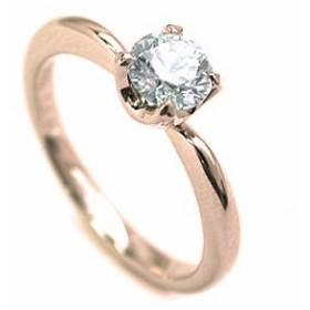 婚約指輪 ダイヤモンド リング 立爪 ダイヤ エンゲージリング ダイヤモンド ダイヤリング K18ピンクゴールド SIクラス0.20ct 鑑定書付き