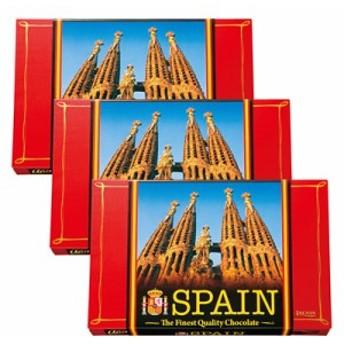 [スペインお土産] スペイン アソートチョコレート 3箱セット (スペイン お土産 スペイン 土産 スペイン おみやげ スペイン みやげ 海