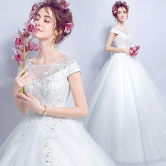 206063be15b92 ウェディングドレス Aラインドレス エンパイア 二次会 花嫁 編み上げタイプ パーティードレス・結婚式・