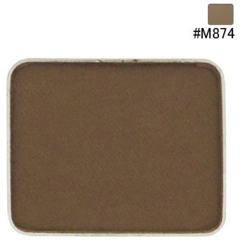 シュウ ウエムラ SHU UEMURA プレスド アイシャドー レフィル #M874 1.4g 化粧品 コスメ PRESSED EYE SHADOW REFILL M874